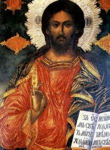 ❀ « Credo » pour les vocations ❀  prière pour les vocations 2013 Christ